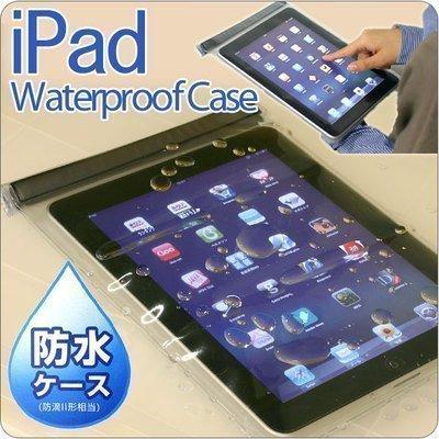 ラスタバナナ iPadアクセサリー iPad専用 防水ケース ベルクロタイプ RB9CK62