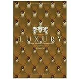 Luxury - Volume 1 Issue 1 (Paperback)