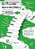 ピアノピース1263 Born in the EXILE by 三代目 J Soul Brothers from EXILE TRIBE(ピアノソロ・ピアノ&ヴォーカル)