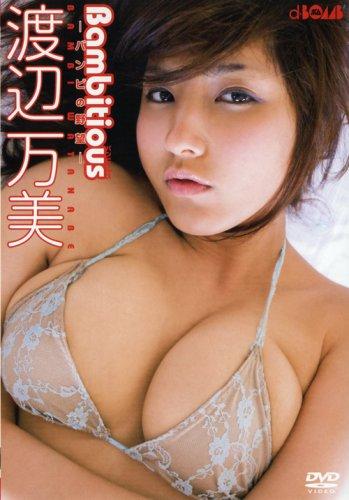 渡辺万美 Bambitious-バンビの野望- [DVD]