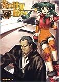 echange, troc Solty Rei Vol. 1 - Episoden 01-04 [Import allemand]