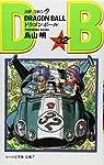 ドラゴンボール (巻32) (ジャンプ・コミックス)
