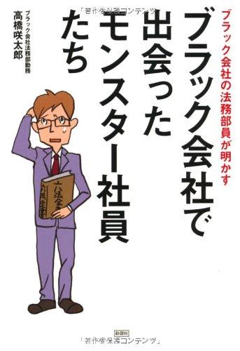 橋下徹市長ら維新大阪の窃盗犯、ついに刑事告訴 印鑑と通帳、党員名簿を維新の党から盗み出し、業務を妨害した容疑 %e6%94%bf%e6%b2%bb%e3%82%b4%e3%83%ad%e3%83%bb%e6%94%bf%e6%b2%bb%e5%ae%b6%e3%82%82%e3%81%a9%e3%81%8d politics %e3%83%8d%e3%83%88%e3%82%a6%e3%83%a8%e8%ad%b0%e5%93%a1 netouyo