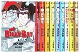 BILLY BAT (ビリーバット) コミック 1-9巻 セット (モーニングKC)