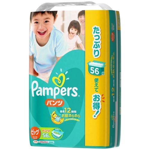 パンパース さらさらケアパンツ ウルトラジャンボパック ビッグ 52枚+4枚