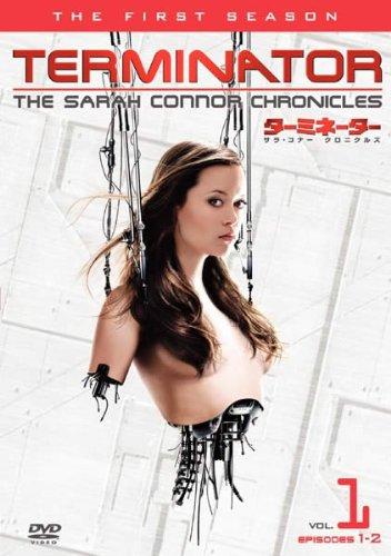 ターミネーター:サラ・コナー クロニクルズ <ファースト・シーズン> Vol.1 ( 第1話 第2話 )