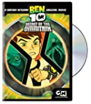 Ben 10: Secret of the Omnitrix [Import]