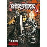 Berserk Volume 14by Kentaro Miura