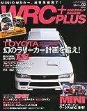 WRC PLUS (プラス) 2011年 5/9号 [雑誌]