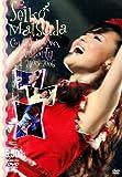 SEIKO MATSUDA COUNT DOWN LIVE PARTY 2005-2006 [DVD]