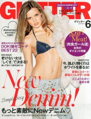 GLITTER (グリッター) 2014年 06月号 [雑誌]