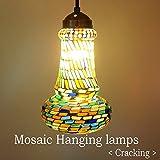 MANJA LAM-0462 アジアン照明 【送料無料】 ガラスアート ペンダントランプ (Crackig) LED対応 【 間接照明 吊り下げ照明 ペンダントライト アジアンテイスト アジアン雑貨 】