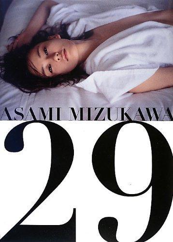 水川あさみ 写真集 『 29 』