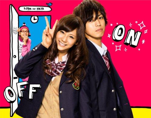 スイッチガール! ! 1&2(仮) DVD-BOXの画像