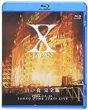 X JAPAN 白い夜 完全版 Blu-ray