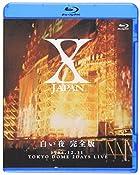 X JAPAN 白い夜 完全版 [Blu-ray](在庫あり。)