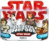 Star Wars 2009 Galactic Heroes 2-Pack Padme Amidala and Jar Jar Binks