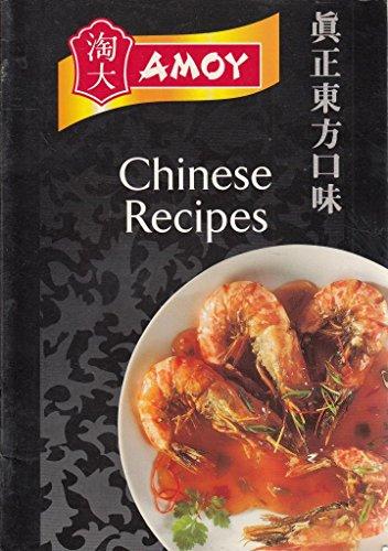 amoy-chinese-recipes