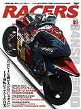 RACERS volume8 (2011) (SAN-EI MOOK)