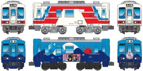 B Train Shorty north Sanriku Railway 36 form standard color / parlor vehicle (Diesel two-car pack)