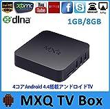 4コア アンドロイドTV Box Wi-Fi/LAN対応 便利なアプリが初期インストール済み Android4.4 Googleplay搭載 MXQ 家のテレビをアンドロイドPCに変身させる