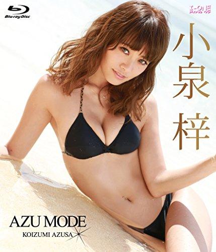 ������ AZU MODE [Blu-ray]