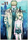 GUNSLINGER GIRL 11 (�ŷ⥳�ߥå���)