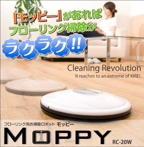 送料無料☆自動フローリングお掃除ロボット モッピー(MOPPY) (ブラック)