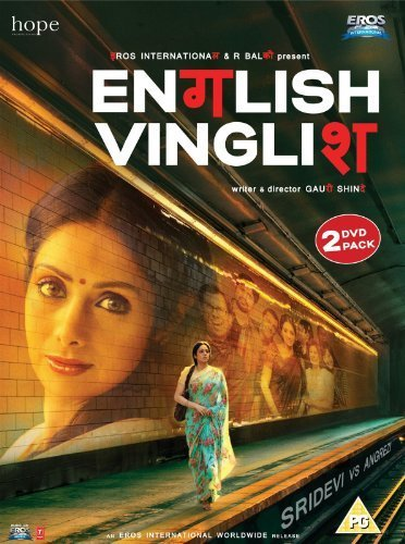 English Vinglish (2012) (Hindi Movie / Bollywood Film / Indian Cinema DVD) by Sridevi
