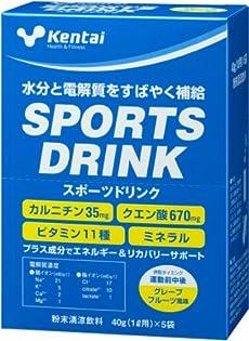 Kentai スポーツドリンク グレープフルーツ 1L用(40g)×5袋