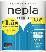 ネピア ロング トイレットロール 8ロール シングル (90m巻) 無香料