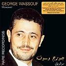 Mawawel by George Wassouf (2009-09-08)