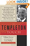 The Templeton Touch