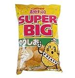 パーティサイズの大容量 カルビーCalbee ポテトチップス のりしお味 スーパービッグ SUPER BIG 466g入 自然結晶塩使用
