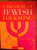 img - for A Treasury of Jewish Folksong book / textbook / text book