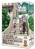 『ティアーズ・トゥ・ティアラ』Blu-ray DiscBOX(初回限定生産)
