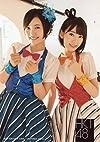 HKT48 公式生写真 控えめI love you ! 店舗特典 TSUTAYA RECORDS 【兒玉遥 宮脇咲良】