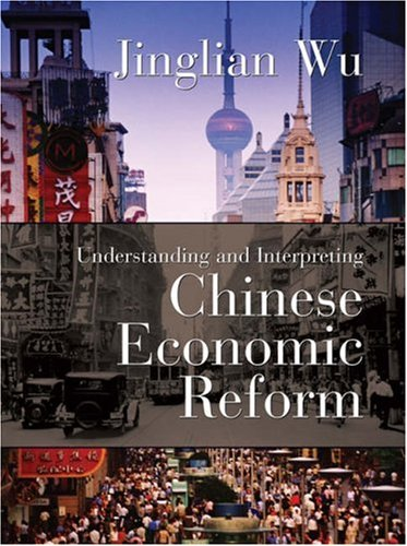 a research on chinese economic reform Essay chinese economic reform under communist rule two years after the death of mao zedong in 1976, it became apparent to many.