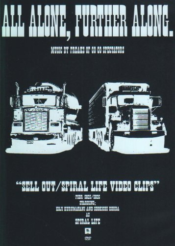 SELL OUT/SPIRAL LIFE VIDEO CLIPS [DVD]