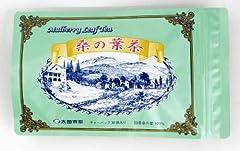 太田胃散 桑の葉茶