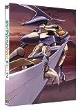 輪廻のラグランジェ 2 (初回限定版) [DVD]
