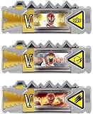 レジェンド戦隊シリーズ スーパー戦隊獣電池セット02