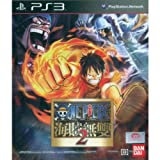 One Piece Kaizoku Musou 2 (Chinese Menu/Subtitles, Japanese Voice) [Region Free Asia Pacific Edition] PlayStation 3 PS3 GAME