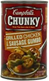 Campbell's Chunky Grilled Chicken & Sausage Gumbo, 18.8 Ounce Cans (Pack of 12)