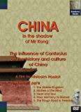 CHINA: In the Shadow of Mr Kong (The Influence of Confucius on the History and Culture of China). 5-disc Box-set [DVD]