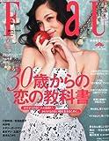 FRaU (フラウ) 2011年 06月号 [雑誌]