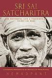 Sri Sai Satcharitra