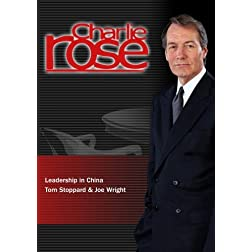 Charlie Rose - Leadership in China / Tom Stoppard & Joe Wright  (November 15, 2012)