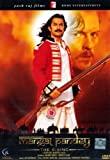 The Mangal Pandey: The Rising