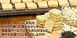 【十二堂】お豆腐屋さんがこだわってつくった美味しい「豆乳おからクッキー」【紅茶】1袋20枚